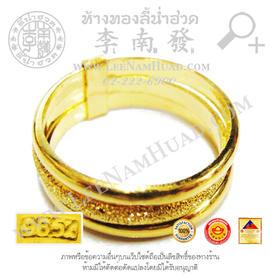 https://v1.igetweb.com/www/leenumhuad/catalog/e_1055893.jpg