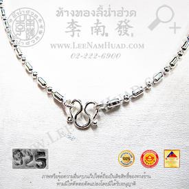 https://v1.igetweb.com/www/leenumhuad/catalog/e_1012651.jpg
