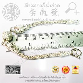 https://v1.igetweb.com/www/leenumhuad/catalog/e_946100.jpg