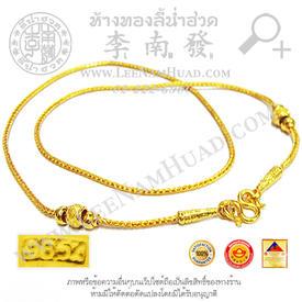 https://v1.igetweb.com/www/leenumhuad/catalog/p_1575426.jpg