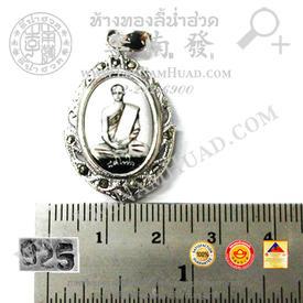 https://v1.igetweb.com/www/leenumhuad/catalog/e_1395605.jpg