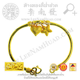 http://v1.igetweb.com/www/leenumhuad/catalog/e_1116206.jpg