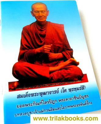 http://www.igetweb.com/www/triluk/catalog/p_292123.jpg