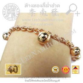 https://v1.igetweb.com/www/leenumhuad/catalog/e_1113314.jpg