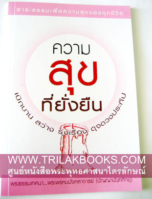 http://v1.igetweb.com/www/triluk/catalog/p_520522.jpg