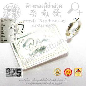https://v1.igetweb.com/www/leenumhuad/catalog/e_1116617.jpg