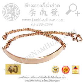 https://v1.igetweb.com/www/leenumhuad/catalog/p_1066347.jpg