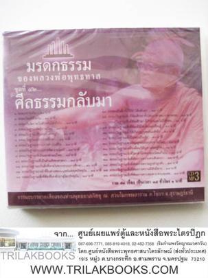 http://www.igetweb.com/www/triluk/catalog/p_1039989.jpg