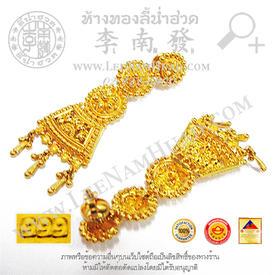 https://v1.igetweb.com/www/leenumhuad/catalog/e_1069095.jpg