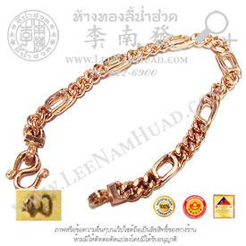 https://v1.igetweb.com/www/leenumhuad/catalog/p_1313157.jpg