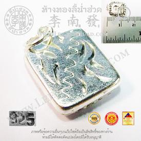 https://v1.igetweb.com/www/leenumhuad/catalog/e_905376.jpg