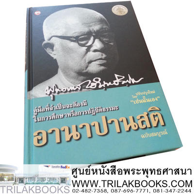 https://v1.igetweb.com/www/triluk/catalog/p_866298.jpg