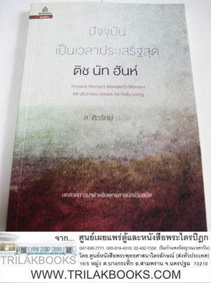 http://v1.igetweb.com/www/triluk/catalog/p_1083510.jpg