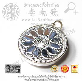 https://v1.igetweb.com/www/leenumhuad/catalog/e_1387619.jpg
