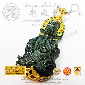 https://v1.igetweb.com/www/leenumhuad/catalog/p_1334077.jpg