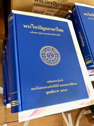 http://v1.igetweb.com/www/triluk/catalog/e_1604709.jpg