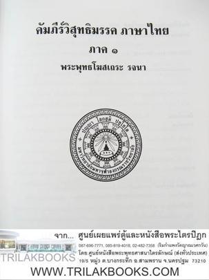 http://v1.igetweb.com/www/triluk/catalog/e_649589.jpg