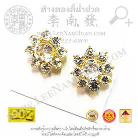 https://v1.igetweb.com/www/leenumhuad/catalog/p_1458521.jpg
