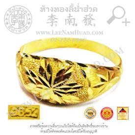 https://v1.igetweb.com/www/leenumhuad/catalog/p_1317353.jpg