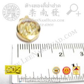 https://v1.igetweb.com/www/leenumhuad/catalog/e_1071931.jpg