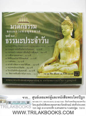 http://www.igetweb.com/www/triluk/catalog/p_1038932.jpg