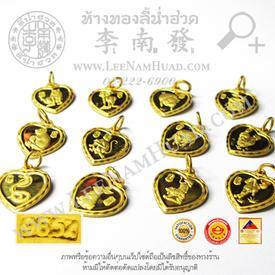 https://v1.igetweb.com/www/leenumhuad/catalog/p_1968584.jpg