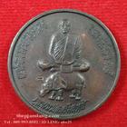 เหรียญกลมหลวงพ่อสัมฤทธิ์(12) วัดถ้ำแฝด รุ่นแซยิด 72 เนื้อทองแดง ปี 2538