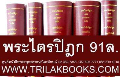 http://www.igetweb.com/www/triluk/catalog/p_1262638.jpg