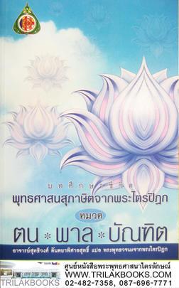 http://www.igetweb.com/www/triluk/catalog/p_734075.jpg
