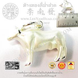 https://v1.igetweb.com/www/leenumhuad/catalog/p_1345737.jpg