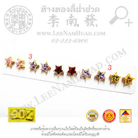 https://v1.igetweb.com/www/leenumhuad/catalog/e_1003769.jpg
