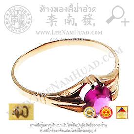 https://v1.igetweb.com/www/leenumhuad/catalog/p_1064911.jpg