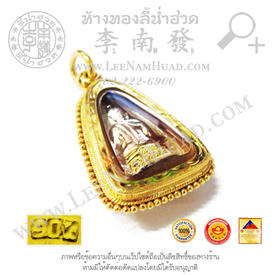 https://v1.igetweb.com/www/leenumhuad/catalog/e_1455952.jpg