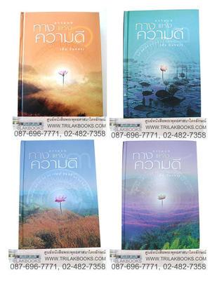 http://www.igetweb.com/www/triluk/catalog/p_1715996.jpg