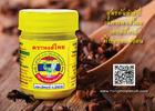 ยาดมสมุนไพร ตราหงส์ไทย *กระปุกเหลือง* ไซต์มาตราฐาน (G 269/56)