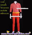 เสื้อผู้ชายสีสด เชิ้ตผู้ชายสีสด ชุดแหยม เสื้อแบบแหยม ชุดพี่คล้าว ชุดย้อนยุคผู้ชาย เสื้อสีสดผู้ชาย เชิ้ตสีสด L:รอบอก 41) (RU) (ดูไซส์ส่วนอื่น คลิ๊กค่ะ)