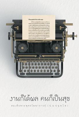 http://www.igetweb.com/www/triluk/catalog/e_1549927.jpg
