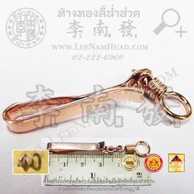https://v1.igetweb.com/www/leenumhuad/catalog/e_854912.jpg