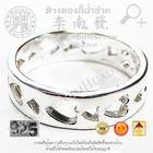 SR009 HEART แหวนหน้าแบนฉลุหัวใจใหญ่สลับเล็ก(น้ำหนักโดยประมาณ3.3กรัม) (เงิน 92.5%)