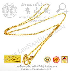 https://v1.igetweb.com/www/leenumhuad/catalog/p_1576349.jpg