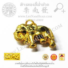https://v1.igetweb.com/www/leenumhuad/catalog/p_1967841.jpg