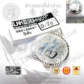 https://v1.igetweb.com/www/leenumhuad/catalog/e_1116614.jpg