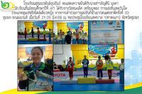 21-26 มี.ค.นักเรียนได้รับรางวัลการแข่งขันเทควันโด