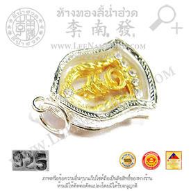 https://v1.igetweb.com/www/leenumhuad/catalog/e_1081219.jpg