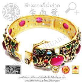 https://v1.igetweb.com/www/leenumhuad/catalog/e_1087883.jpg