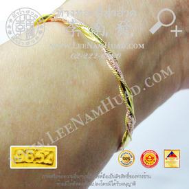 http://www.igetweb.com/www/leenumhuad/catalog/e_1487889.jpg