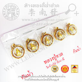 https://v1.igetweb.com/www/leenumhuad/catalog/e_1070856.jpg