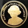 เหรียญทองคำขัดเงา สมเด็จย่า 9 รอบ นักษัตร