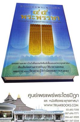 http://www.igetweb.com/www/triluk/catalog/p_1332627.jpg