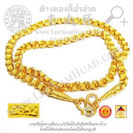 https://v1.igetweb.com/www/leenumhuad/catalog/p_1575508.jpg